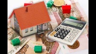 Цены на недвижимость 2019. Последние новости по недвижимости