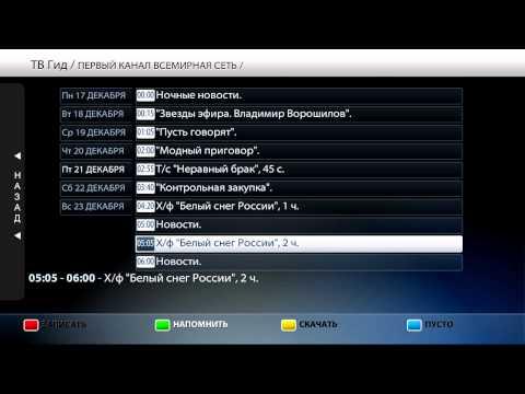 Aura HD International bye Sterndiscount.de