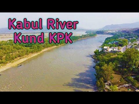 River Kabul    Kund    Best place in KPK    دریائے سندھ اور دریائے کابل   