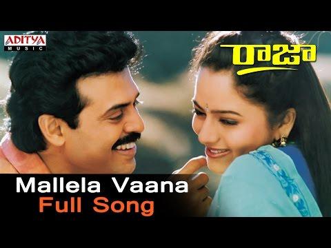 Mallela Vaana Full Song  ll Raja Songs ll Venkatesh, Soundarya