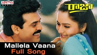 Watch & enjoy : mallela vaana full song from raja,starring venkatesh, soundarya subscribe to our channel - http://goo.gl/tvbmau and stay connec...