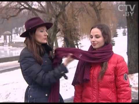 CTV.BY: Преобразить свой зимний гардероб: как завязать шарф и какие образы придумать?