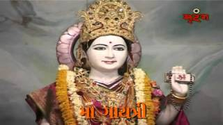 Maa Gayatri || Shanti Path || Gujarati song 2015