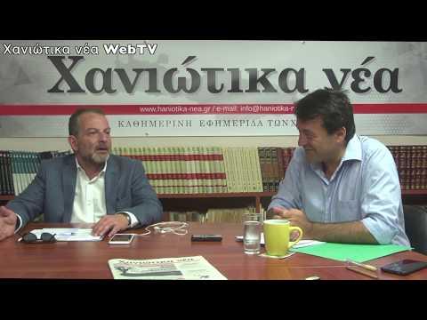 Γρηγόρης Αρχοντάκης - Υποψήφιος Δήμαρχος Χανίων