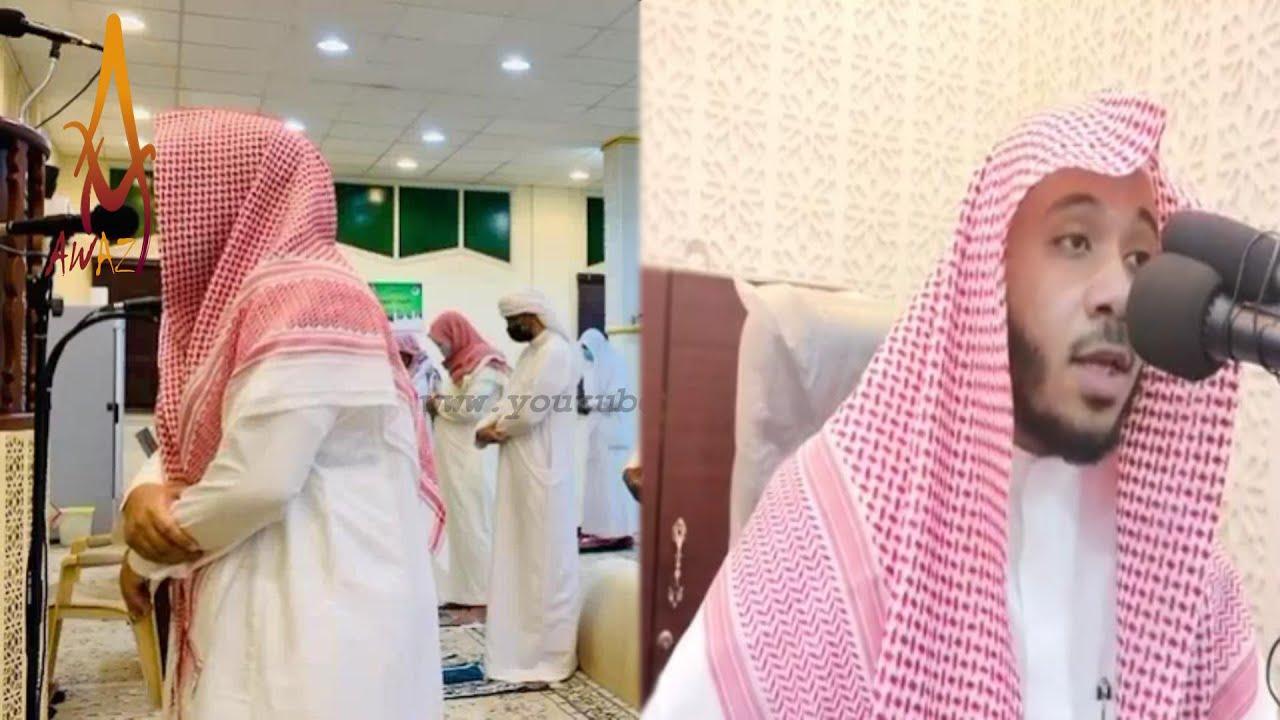 Download Unique Quran Recitation   Amazing Beautiful Voice by Sheikh Nawaf Al Haneen   AWAZ