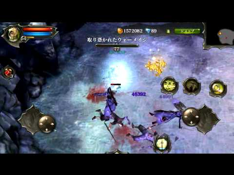 Dungeon Hunter 4 - Eternal Battle