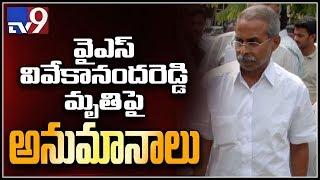 YS Vivekananda Reddy PA complains to police as suspicious death - TV9