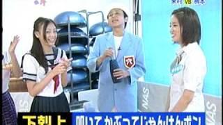 Hole of Nippon Television Network jenikku 1/4