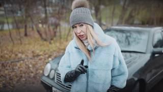 Мерседес Е-класс 210 за 300 тысяч рублей