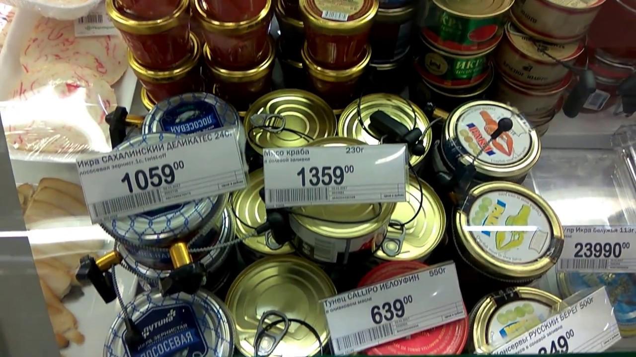 Продажа рыбной икры. Широкий ассортимент, контроль качества и круглосуточная доставка в москве и области. +7 (495) 777-5-444.