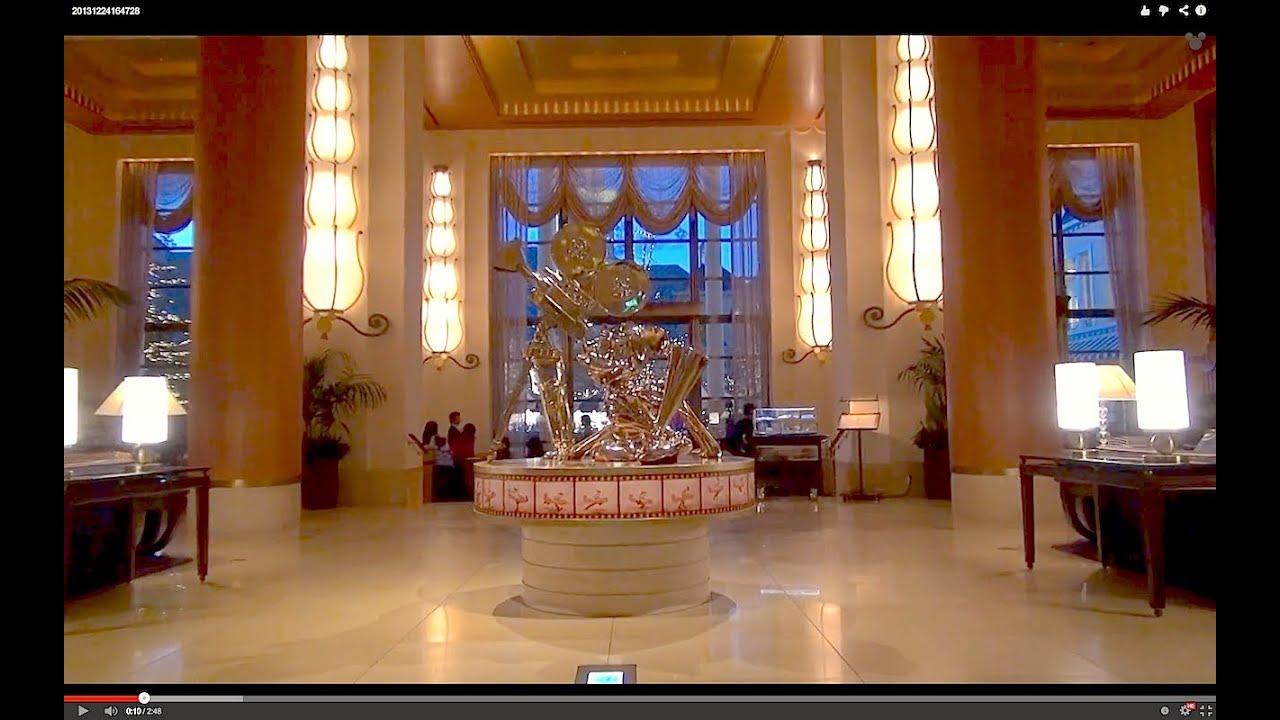 豪華】ディズニーアンバサダーホテルのロビーに入る - youtube