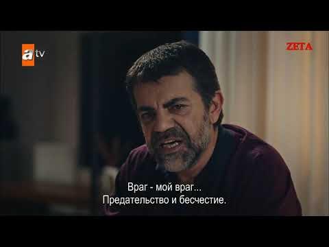 Мафия не может править миром, 150 серия с русскими субтитрами