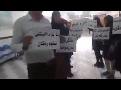 Iran The students of Mariwan University are united with the Kurdish citizens in their strike