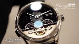 Watches & Wonders 2015: MontBlanc