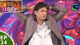 Comedy Circus Ka Jadoo - Episode 24 - The Memories Special