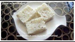 വിഷു സ്പെഷ്യൽ Vishu Katta [Vishu Special]- chinnuz' I Love My Kerala Food