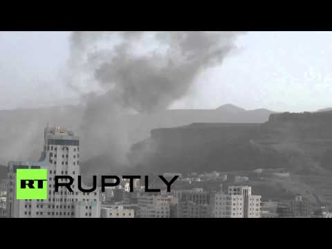 Yemen: Airstrikes hit Defence Ministry in Sanaa - reports