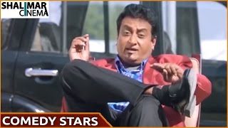 Comedy Stars    Telugu Comedy Scenes Back To Back    Episode 146    Shalimarcinema
