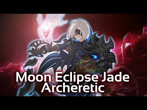 Moon Eclipse Jade (Archeretic) ДКУ Лунного Затмения (Архиеретик)