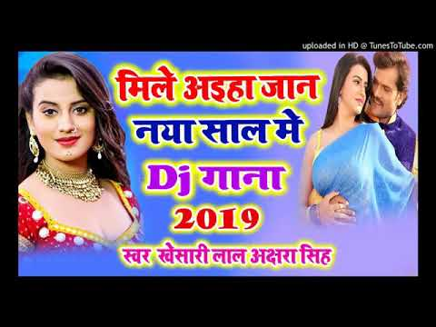 Happy- New -Year (2019) Mele -Aih -jan -Naya -Sal-me  Dj  Song(2019) Happy New Year