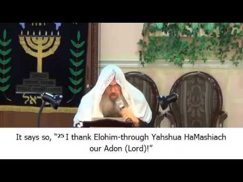'The Video Every Christian, Jew, Messianic, and Other Denomination Must See