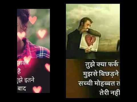 Khuda tujhe bhi to pyar ho ga jhuda tera bhi to yaar ho ga