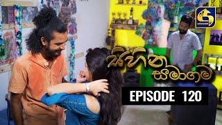 SIHINA SAMAGAMA Episode 120 ||''සිහින සමාගම'' || 16th November 2020 Thumbnail