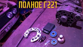 Нет зарядки. Диагностика и ремонт генератора / ВАЗ 2106. Часть 5