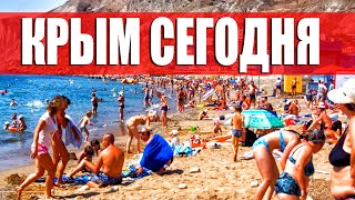 Откуда столько отдыхающих в Крыму РОССИЯНЕ ЕДУТ НА МОРЕ ПЛЯЖИ ЗАПОЛНЯЮТСЯ Орджоникидзе 2020