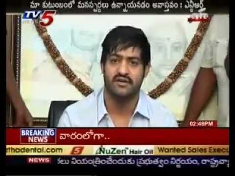 jr ntr press meet on kodali nani news