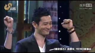 Huang Xiaoming 黄晓明 and Gallen Lo fooling around on stage at the Patriot Yue Fei 《精忠岳飞》premiere