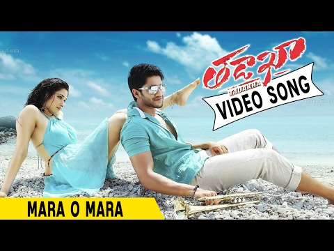 Mara O Mara Video Song || Tadakha Video Songs || Naga Chaitanya, Sunil, Tamannah, Andrea Jeremiah