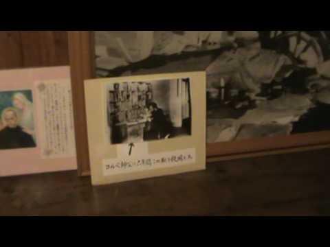 Nagasaki: St Maximillian Kolbe Museum part 1