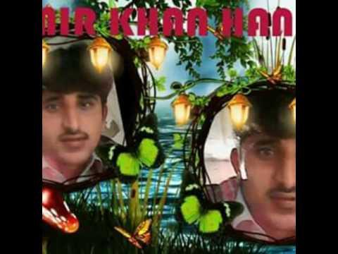 Basti basti parbat parbat gata jaye Aamir Khan hanbhi jampur to DAJAL 03336798056