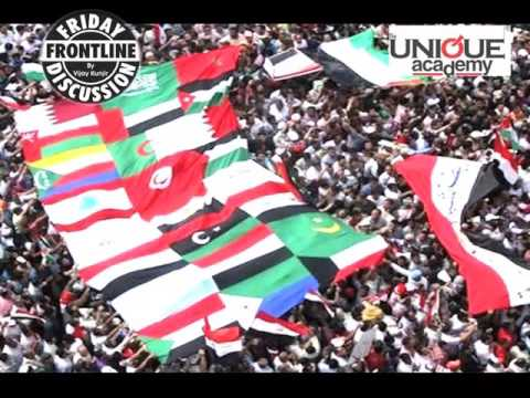 Arab Spring 5 years later - Frontline Discussion For UPSC/MPSC Students