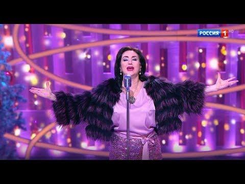 ПРЕМЬЕРА! Тамара Гвердцители - Оркестр любви. Новогодний Голубой огонек