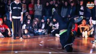 Undercyphers : Give It Up Or Turn It Loose | 2012 OFFICIAL TRAILER