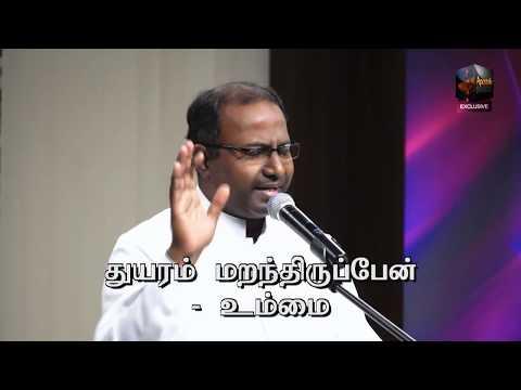 Raja Um Maligail by Pr Gabriel Thomasraj @ ACA Church, Avadi