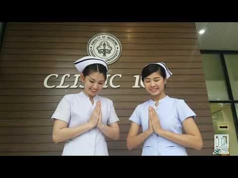 XraySuandok EP.12 : Clinic 108 งานประกันสังคม