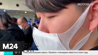 Россияне начали отказываться от покупок на AliExpress из-за коронавируса - Москва 24