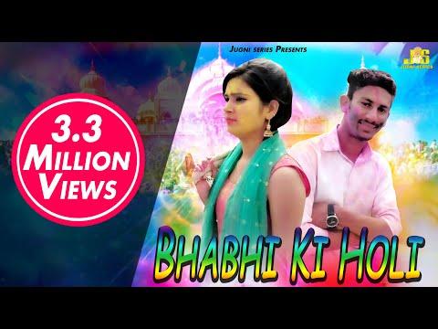 2018 New Holi Dj Song | Aaja Bhabhi kehlange holi | PK Jangra | Divya Jangid | KD Patwar thumbnail