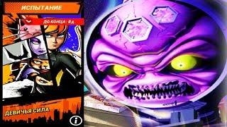 Черепашки Ниндзя Легенды - ДЕВИЧЬЯ СИЛА - ИСПЫТАНИЕ (мобильная игра) видео для детей TMNT Legends