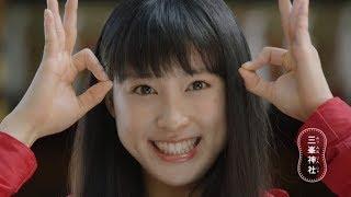 チャンネル登録:https://goo.gl/U4Waal 【関連動画】 土屋太鳳、美脚大...