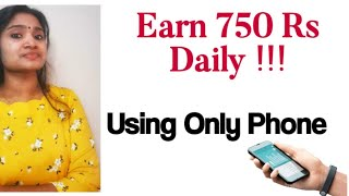 Phone Based Jobs| Work From Home Jobs Using Phone| No Fees | 💯 Genuine| Best Survey Site
