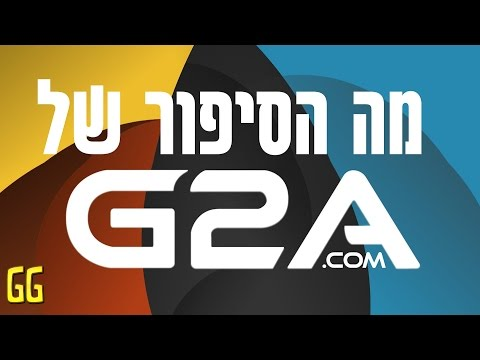 מה הסיפור של G2A?