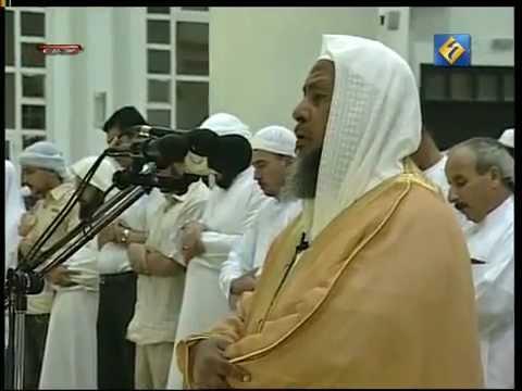 coran cheikh mohamed ayoub