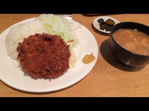 五反田で創業60年の洋食店スワチカのスワチカランチ/ロコモコカレー