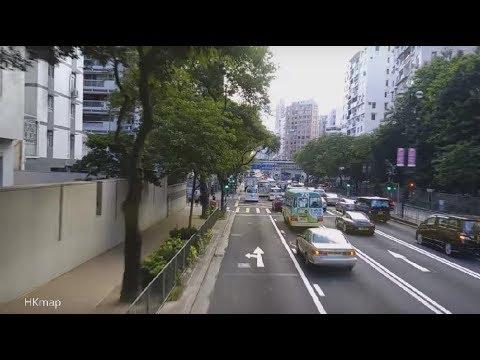 Hong Kong KMB Bus Route # 1 (Chuk Un 竹園 → TST Star Ferry 尖沙咀天星碼頭)