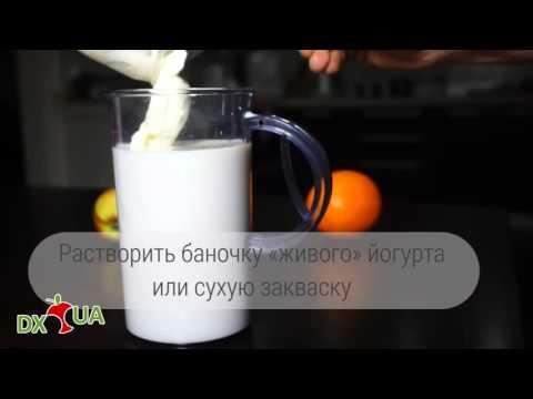 Густой йогурт домашних условиях