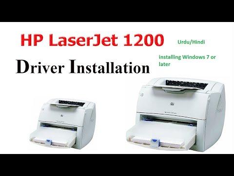 How To Download & Install HP 1200 LaserJet Printer Driver Urdu/Hindi
